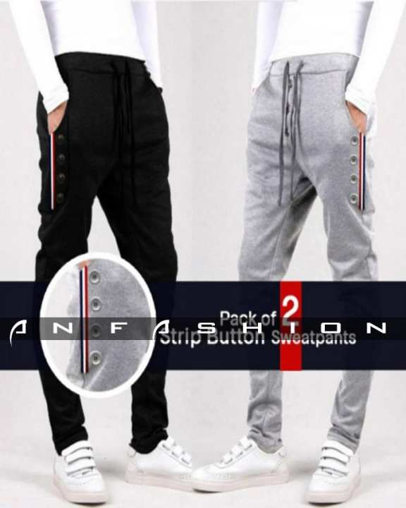 Pack Of 2 - Strip Button Sweatpants
