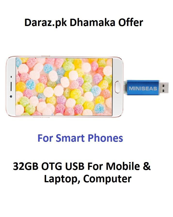 32Gb Usb Otg For Pc Laptop & Mobile