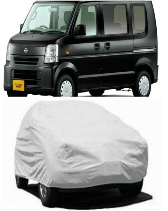 Nissan clipper top cover