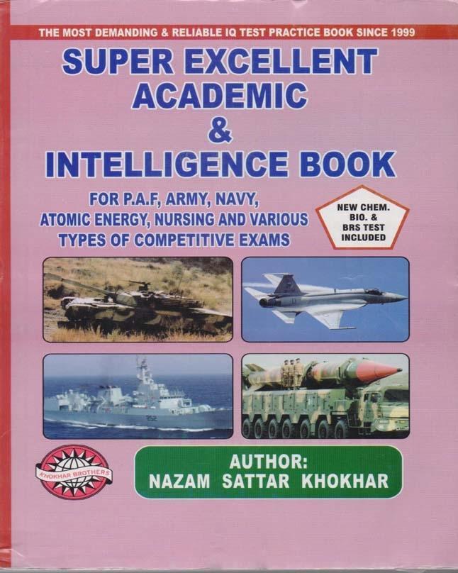 Super Excellent Book