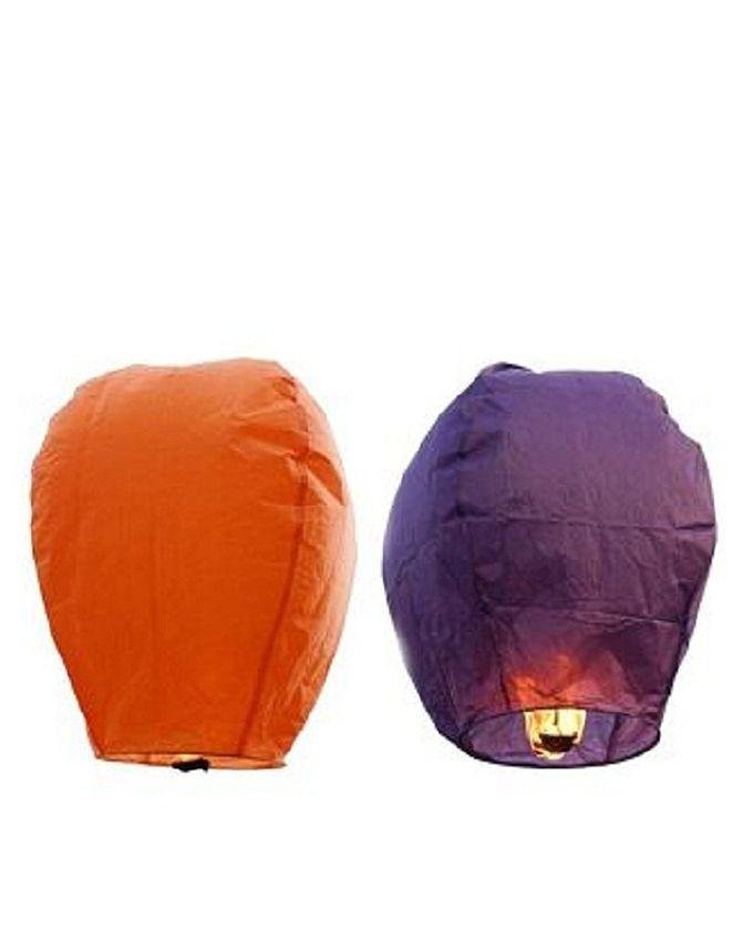 Pack of 2 - Sky Lanterns