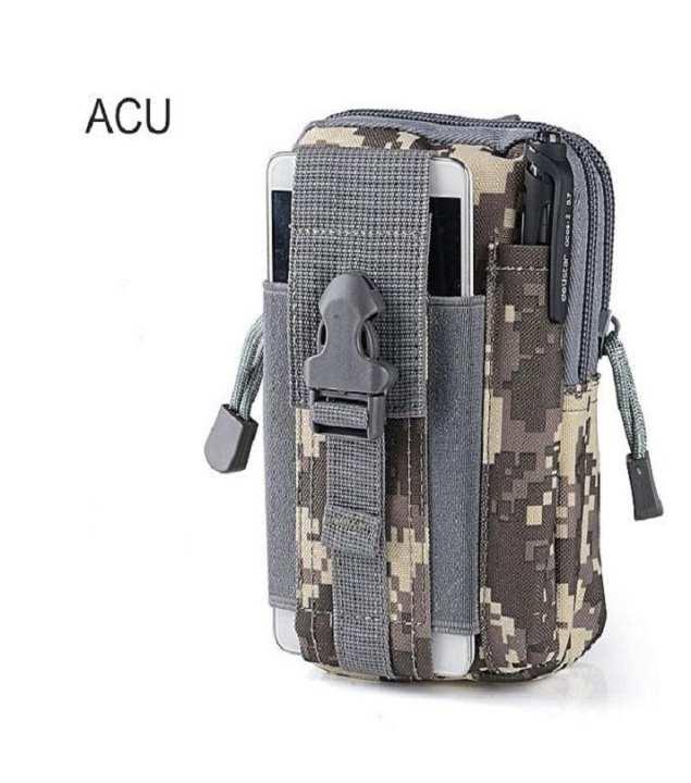 Army Compact Nylon Mini _Tactical Accessories Bag-Acu