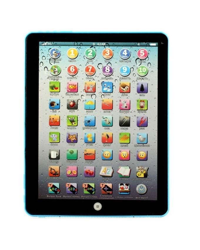 Kids Learning Tablet