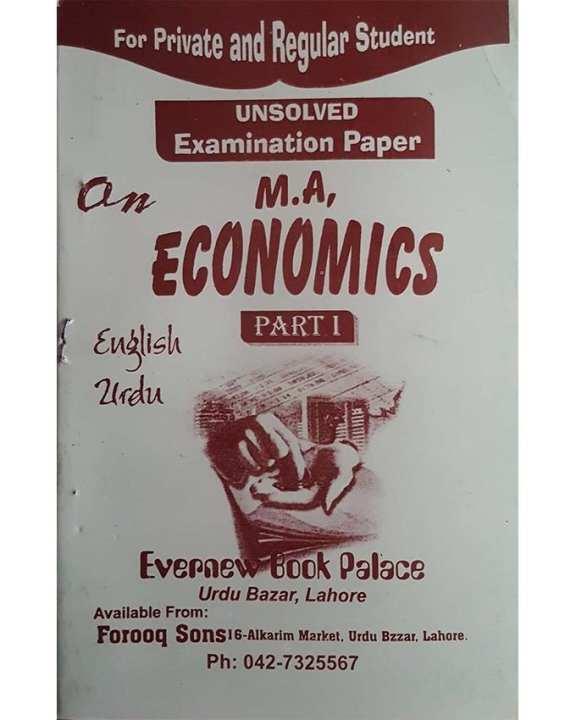MA Economics Part 1 Unsolved Papers