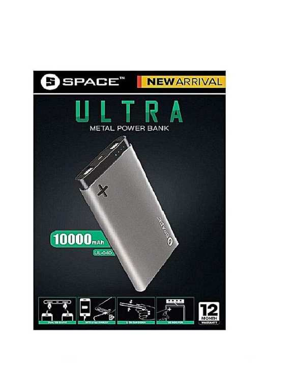Powerbank Ultra 10000MAH UL-040