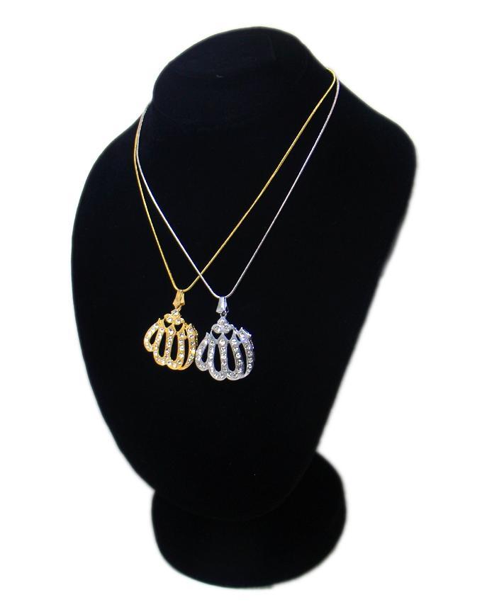 Pack of 2 - Golden & Silver Metal ALLAH Pendant For Women
