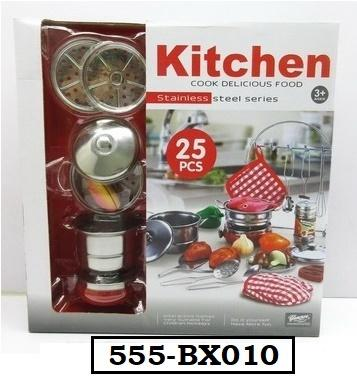 Stainless Steel Kitchen Set Toy For Kids Buy Sell Online Best