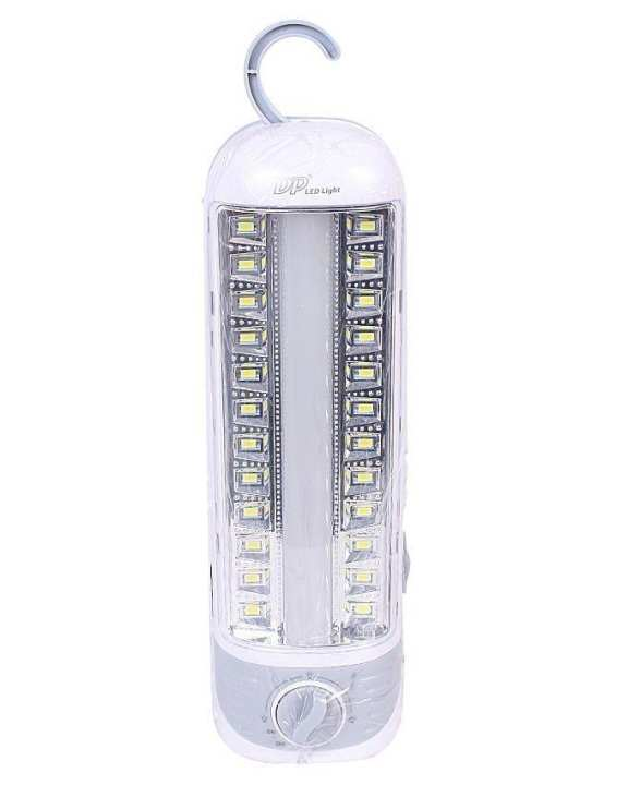 LED Emergency Rechargeable Side Light - DP-7104 - White