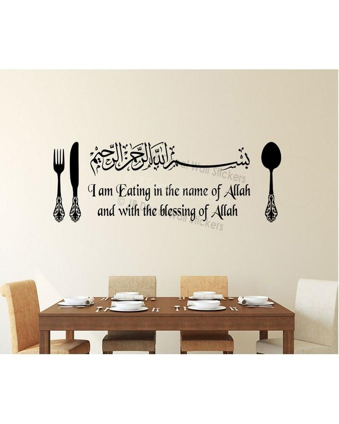 Dining Area Wall Sticker - Black
