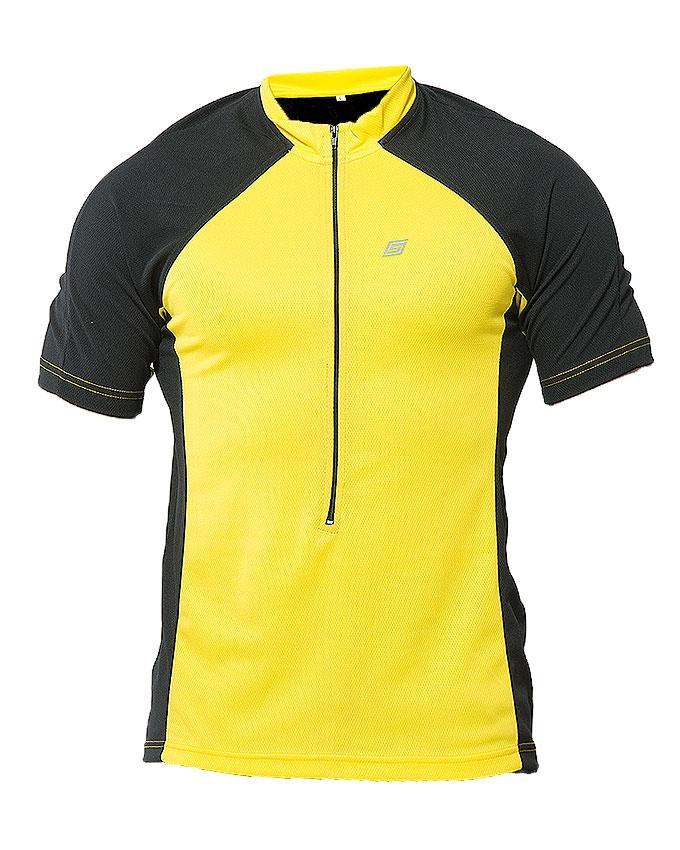 Cycling Jersey - Yellow
