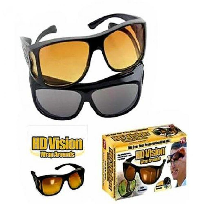 Pack of 2 - HD Vision Wrap Around Day & Night Glasses