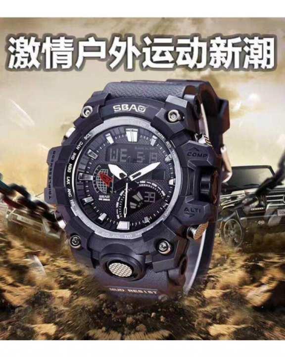 Multi Functional Digital Watch For Men - Black
