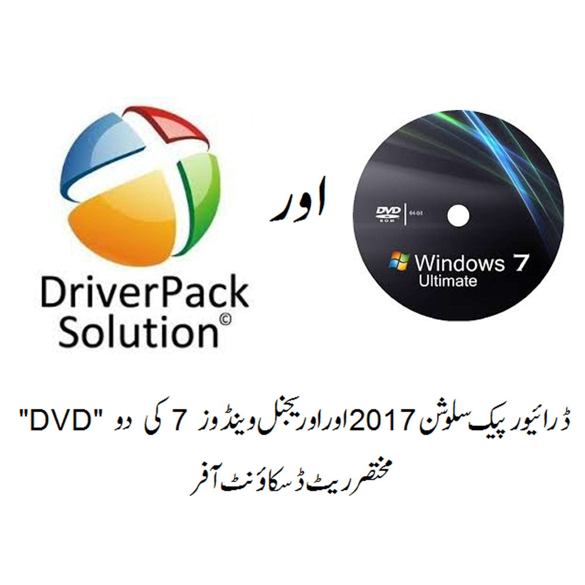 driverpack solution free download full version for windows 7 ultimate