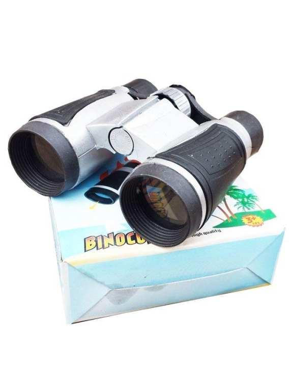 Binoculars Toy For Kids