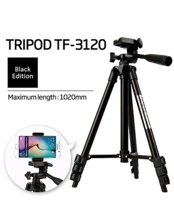 WT3120 - Portable Mobile Phone Tripod Stand - Black