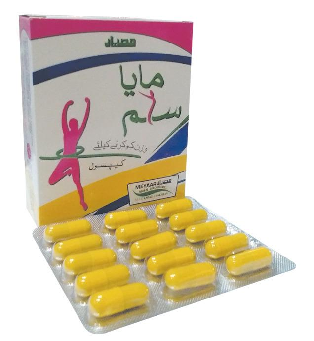 Buy Weight Loss Medicines Supplements At Best Prices In Pakistan