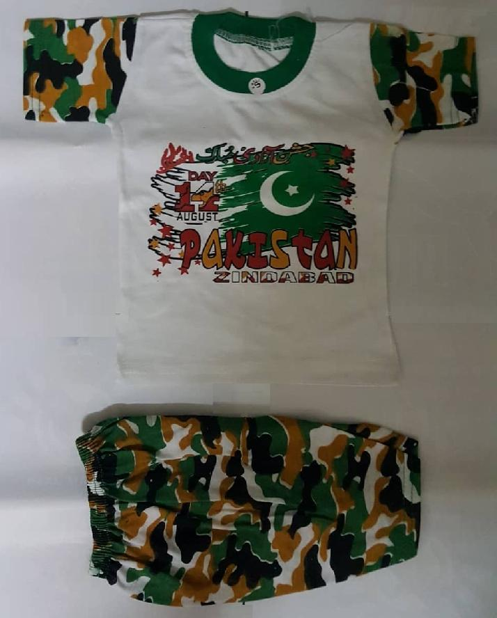 Kids T-shirt With Short Suit 14th August