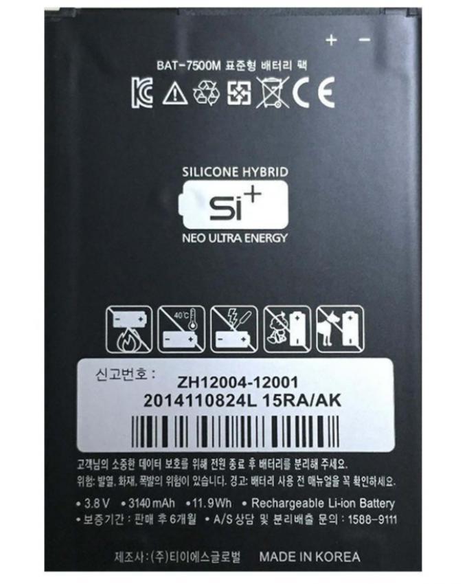 Sky - Battery For Pantech Sky Vega A860 A860S A860K A860L - 3140mAh - Black