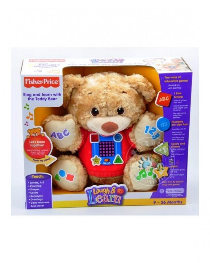 Sing & Learn With The Teddy Bear - Multicolor