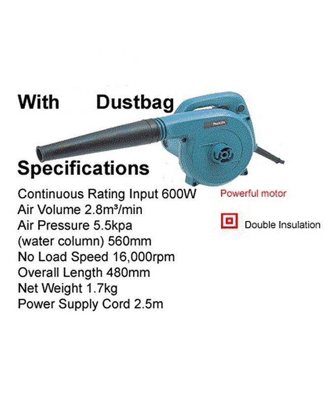 UB1101 - Makita Blower With Dust Bag - Green