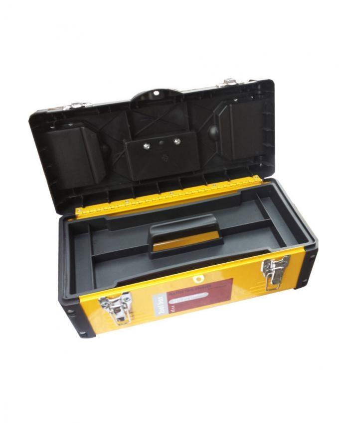 Home Tool Box - 17 Inch - Yellow & Black