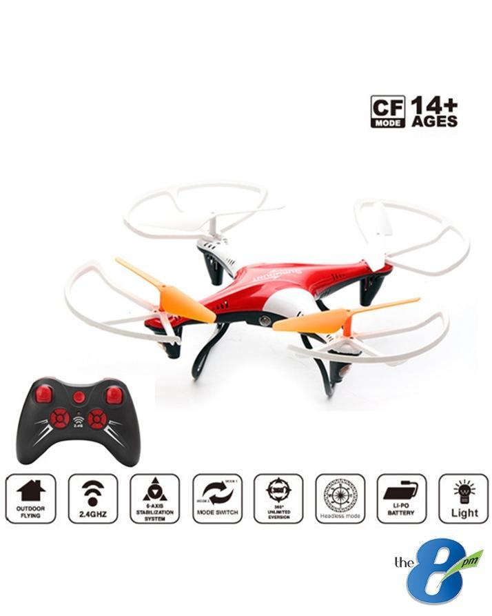 Acheter avis drone smrc s20 prix drone simple