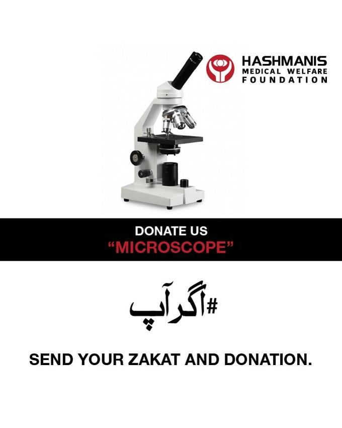 Sponsor Equipment - Microscope