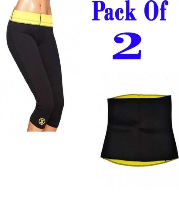 Pack Of 2 - Hot Shapers Belt + Pant
