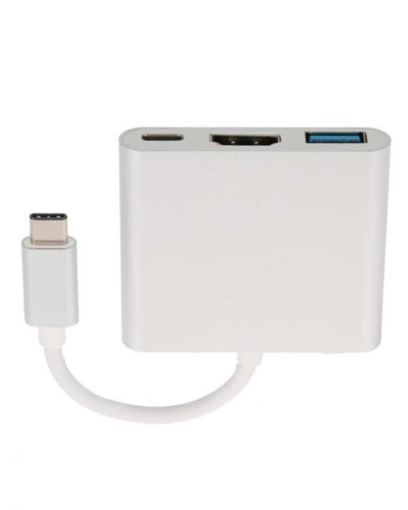 3 in 1 Type-C Adapter - White