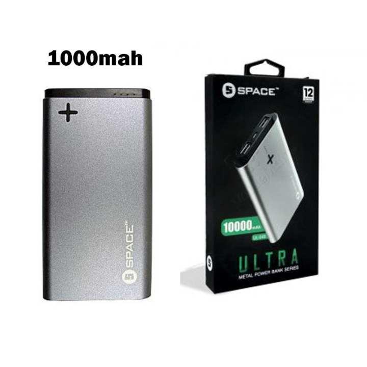 SPACE ULTRA Metal Power Bank UL-040 10000mAh Mobile & Tablet