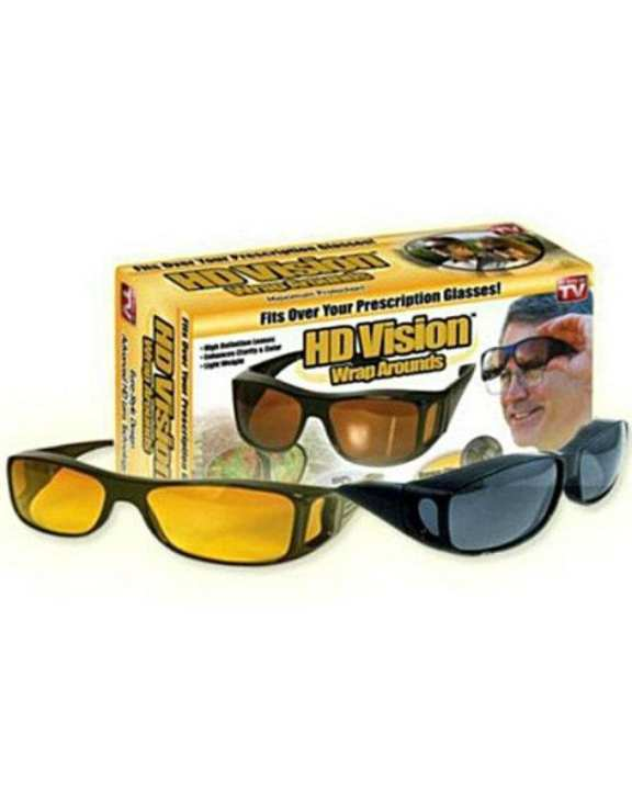 Pack of 2 - Stylish Night & Day HD Vision Glasses - Black & Yellow