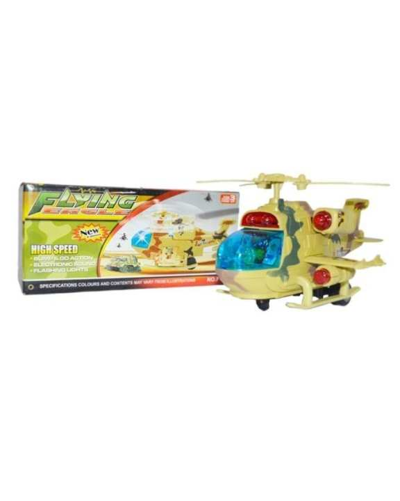 Flying Eagle Military Helicopter - Yellow & Red