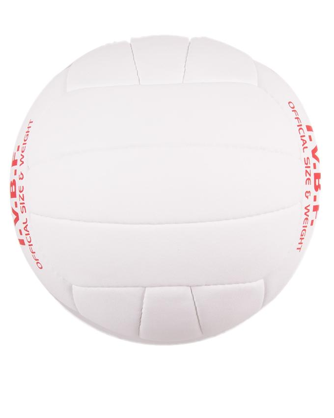 HB Superior Volleyball Professional Quality