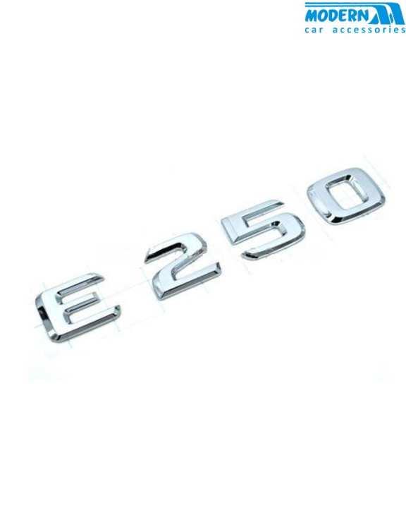 E250 Metal Monogram