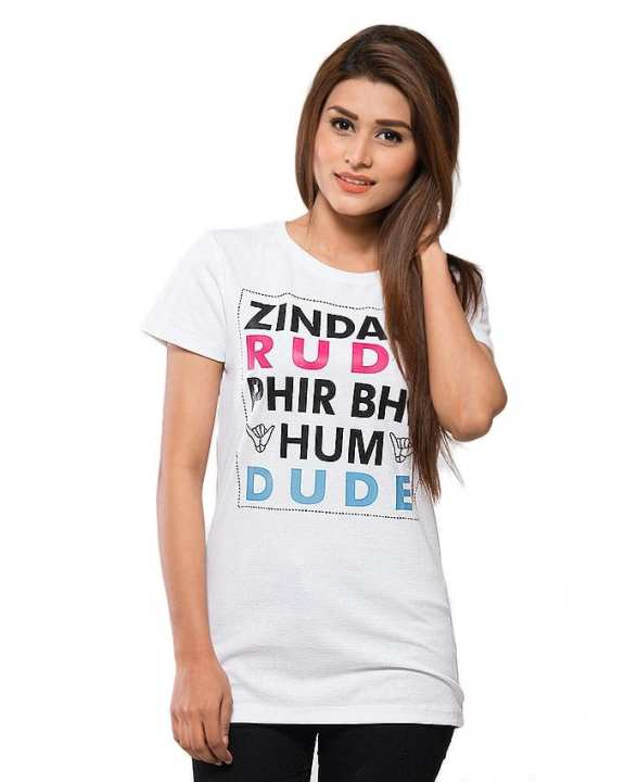 White Blended Cotton Printed T-Shirt for Women