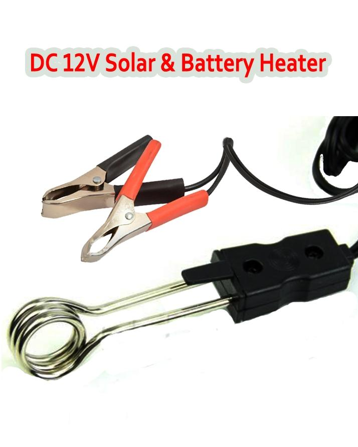 12 Volt Water Heater - Solar And Battery Operated