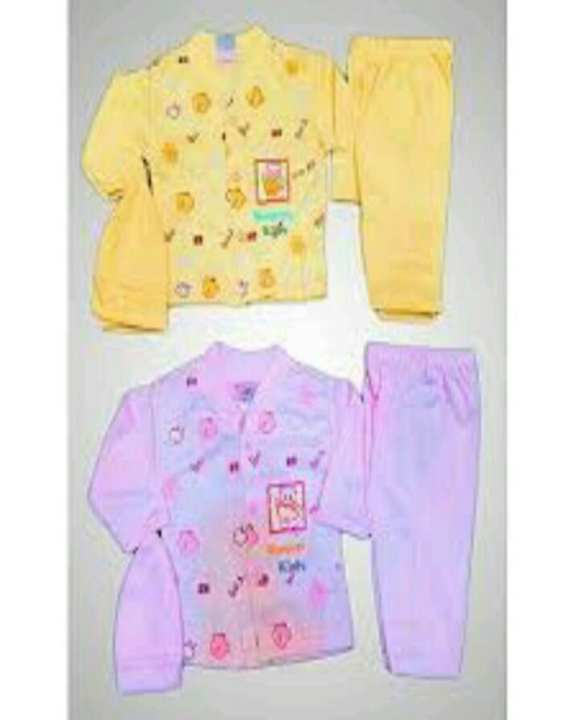 New Born Baby Suit Clothes Uni Sex(Pack Of 2) Multi Color