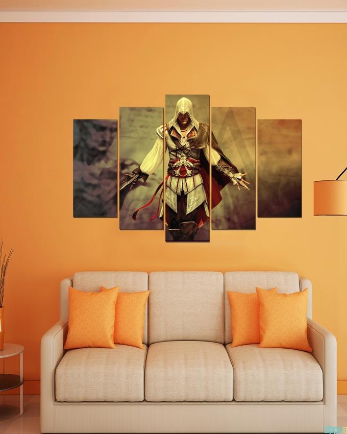 Wall Frames 5 Pieces Digitally Printed Medium 24x60