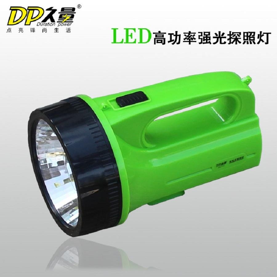 Rechargeable Lights Online In Pakistan Automatic Low Power Emergency Light Click Here Led Search Green