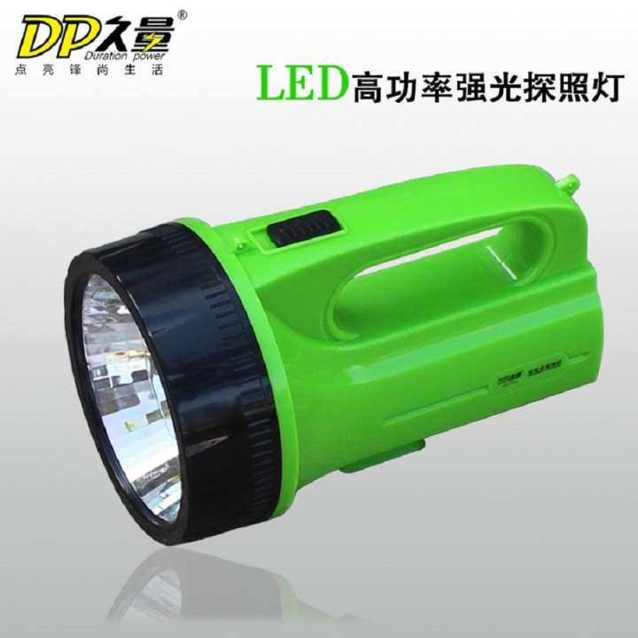 Click Here - LED Search Light - Green