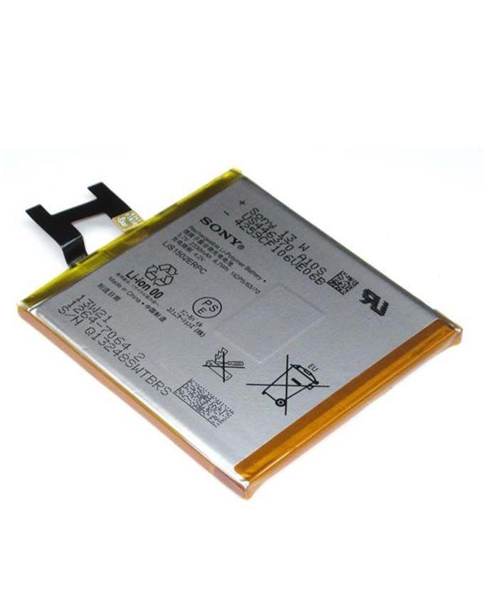 LIS1502ERPC - Battery For Xperia Z C6603, Xperia C6602, Z LTE, Z HSPA - 2330mAh - White