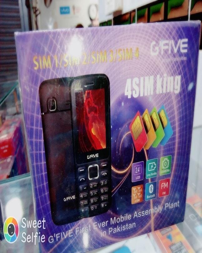 G Five Mobile Projector Phone Price In Pakistan - ▷ ▷ PowerMall
