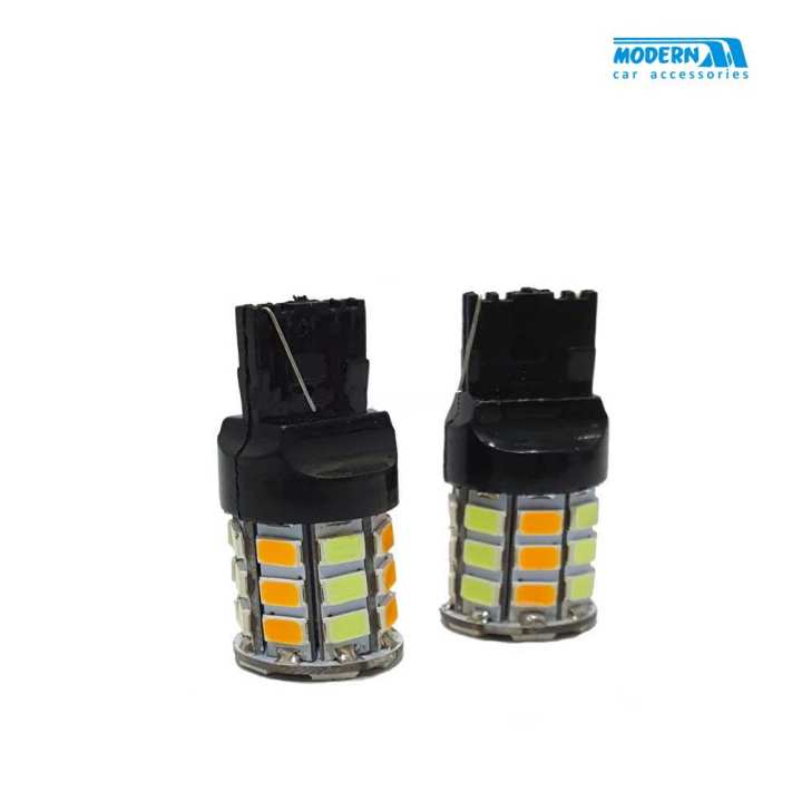 Dual Indicator Fish Type Parking SMD LED Bulbs-Pair