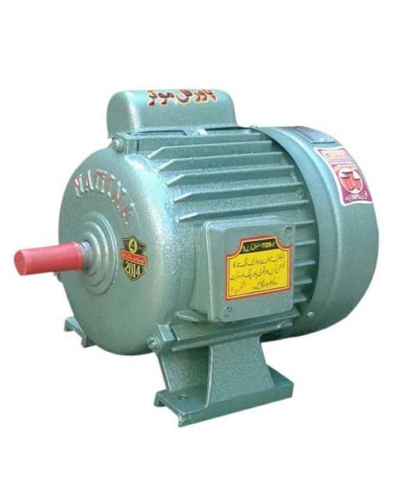 Electric (Induction) Motors: SIZE: ¾ HP