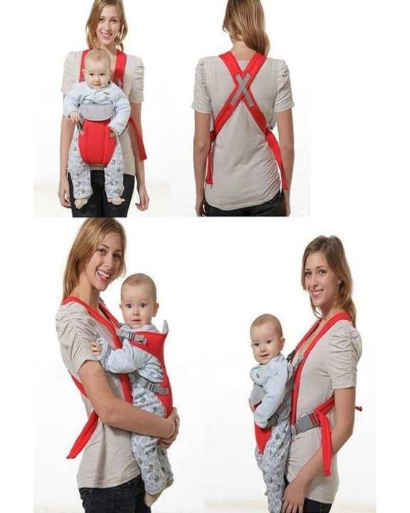 Ke 2 In 1 Baby Carrier Bag For Infants In Breathable Fabric