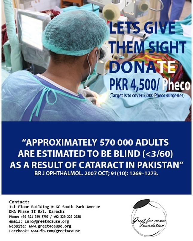 Donate to Give Light of Eye (Ankhon Ki Roshni)