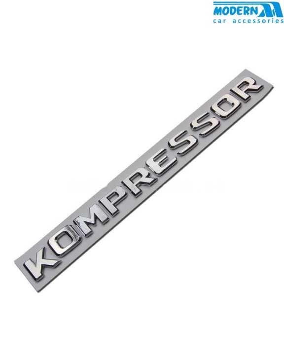 Kompressor Metal Monogram