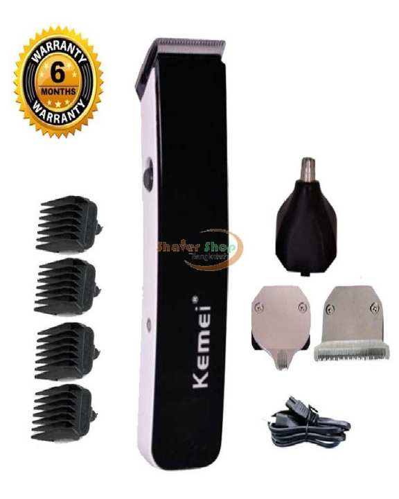 Km-27C - Rechargeable Electric Hair Clipper - White