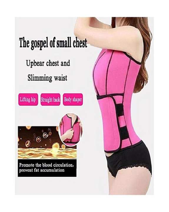 Women Body Warmer Shaper Slimming Vest/Suit - Pink