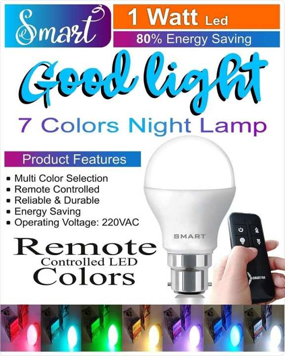 Remote Controlled Colored Night Lamp With Remote (Screw Type E27)